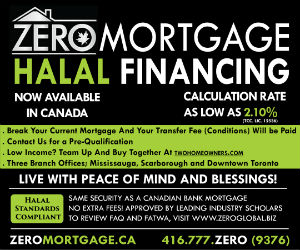 ZERO Mortgage halal financing
